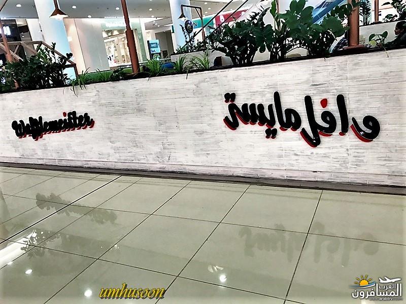 arabtrvl1489608362051.jpg