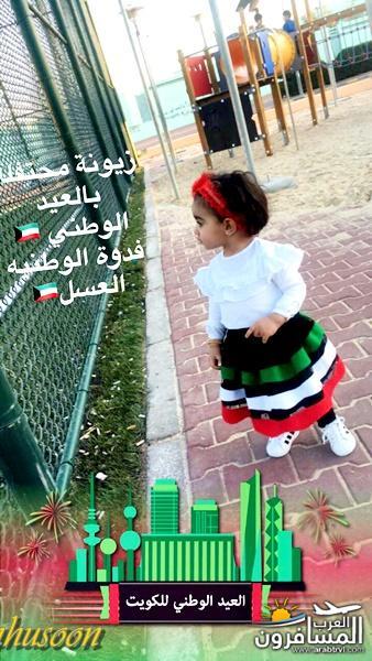 arabtrvl1489664730166.jpg
