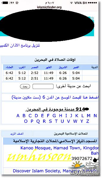 arabtrvl1454872003867.png
