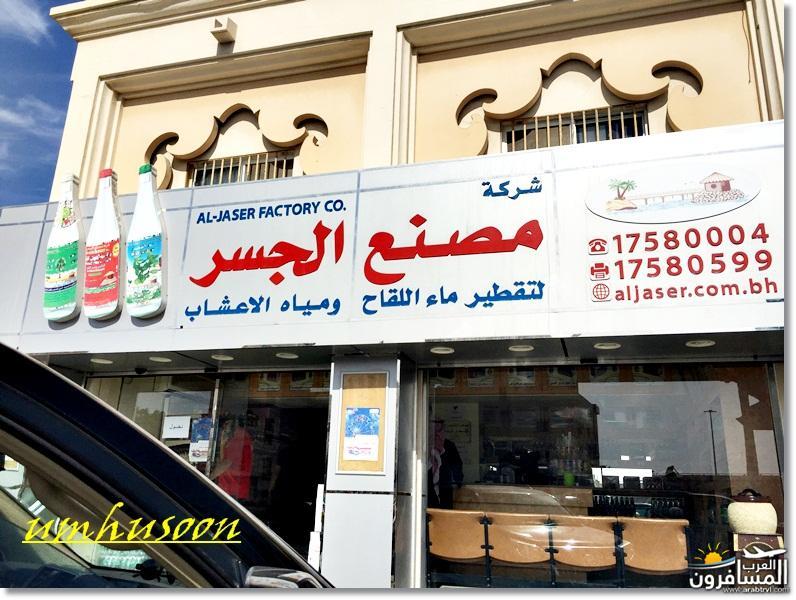 arabtrvl1455037570392.jpg