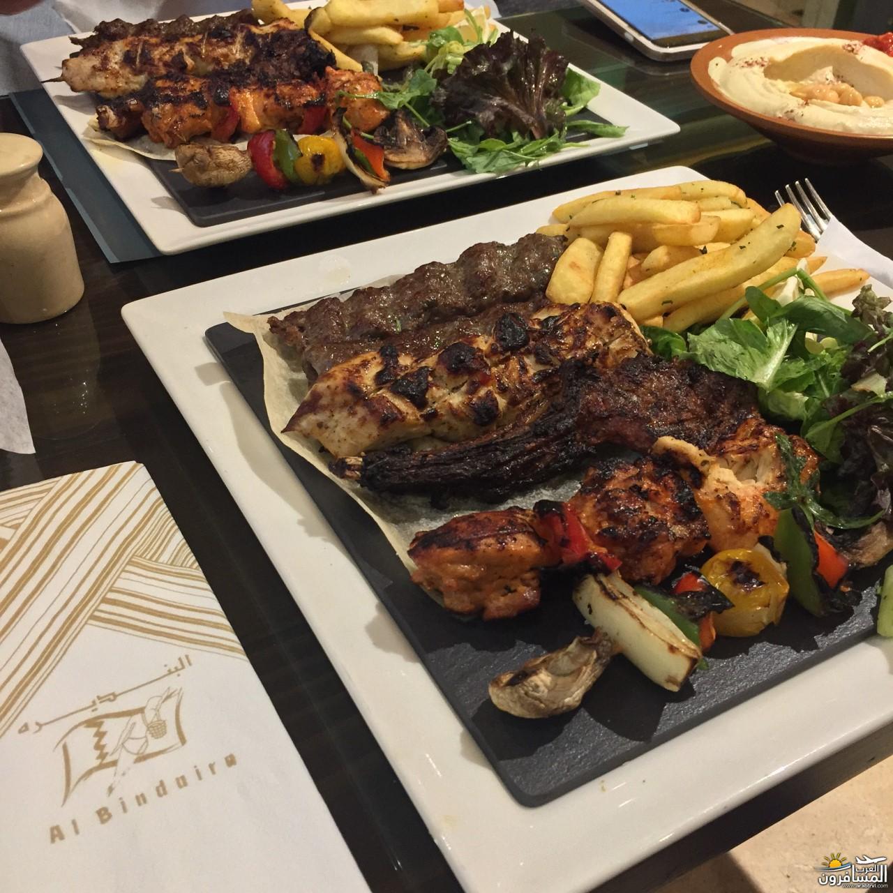 680151 المسافرون العرب مطعم وكافيه البندرية