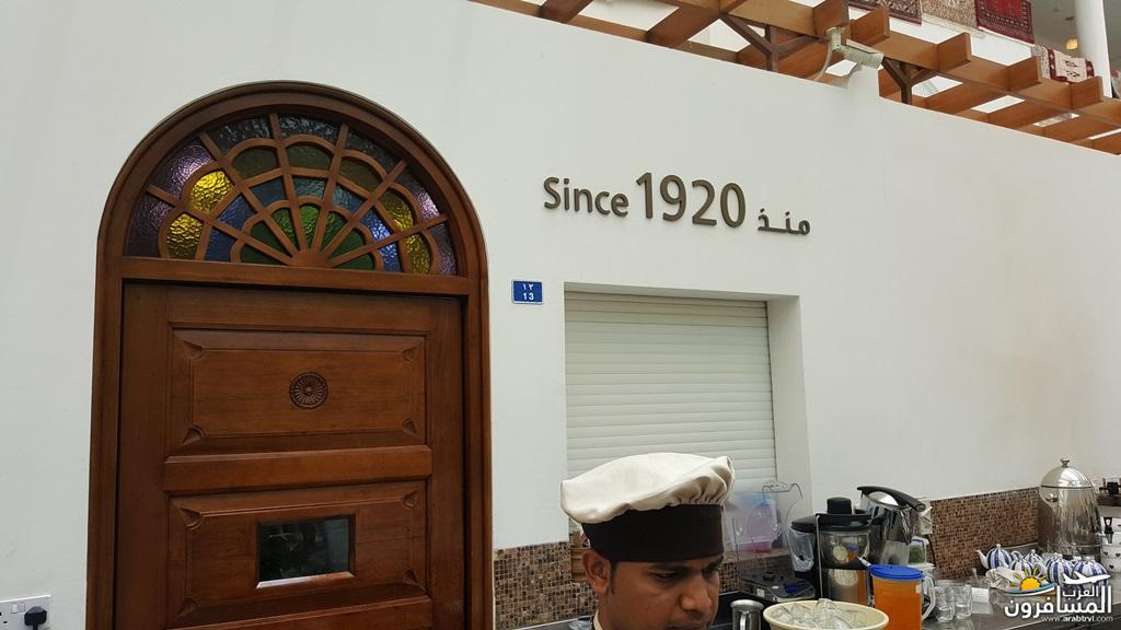 680592 المسافرون العرب منتجع وسبا إليت
