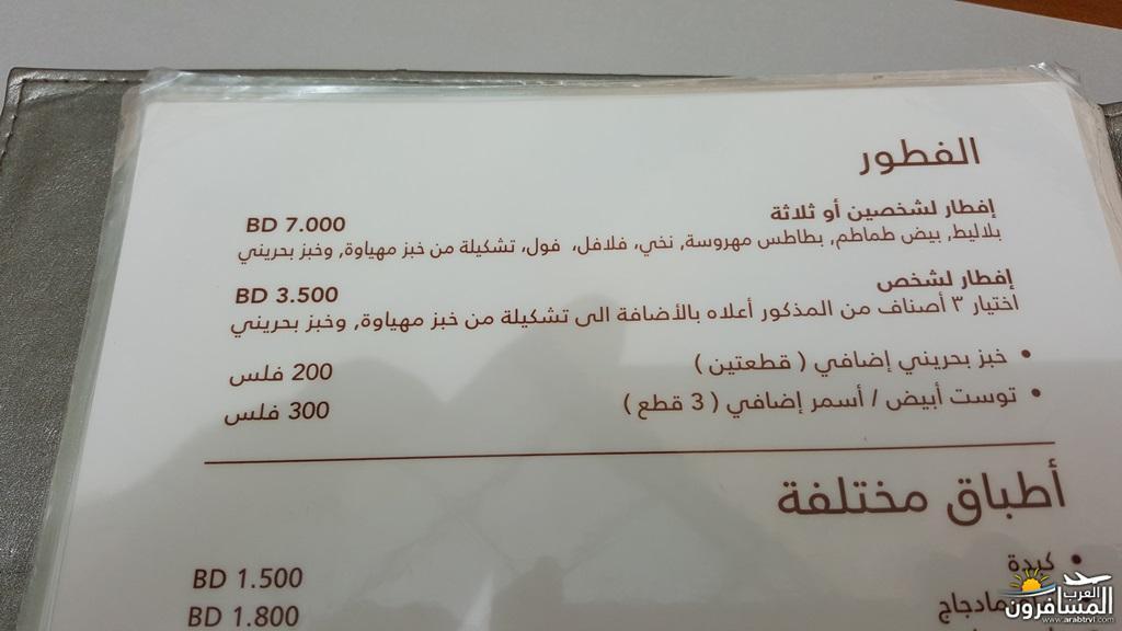680596 المسافرون العرب منتجع وسبا إليت