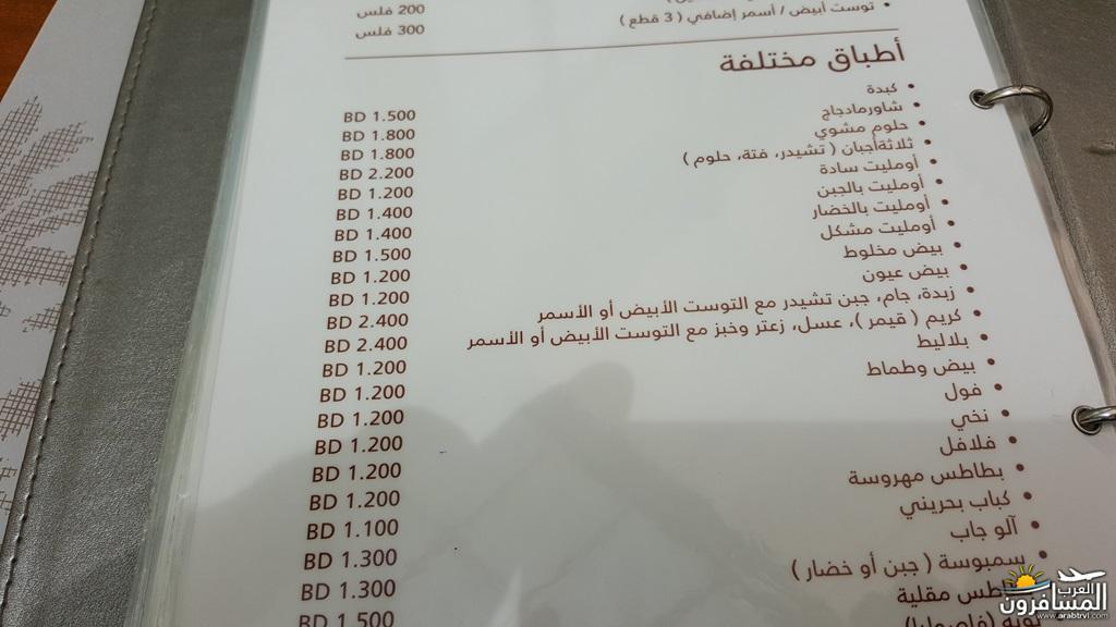 680597 المسافرون العرب منتجع وسبا إليت