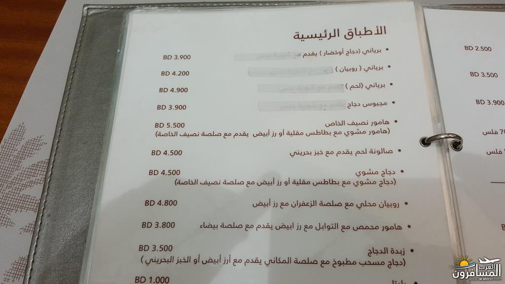 680598 المسافرون العرب منتجع وسبا إليت