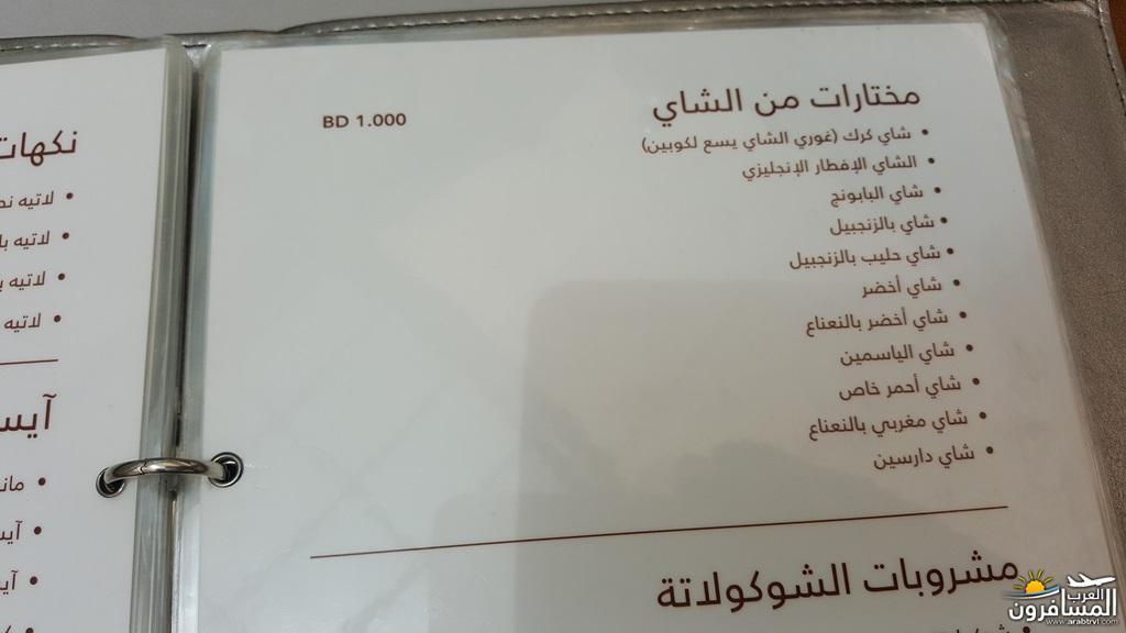 680599 المسافرون العرب منتجع وسبا إليت