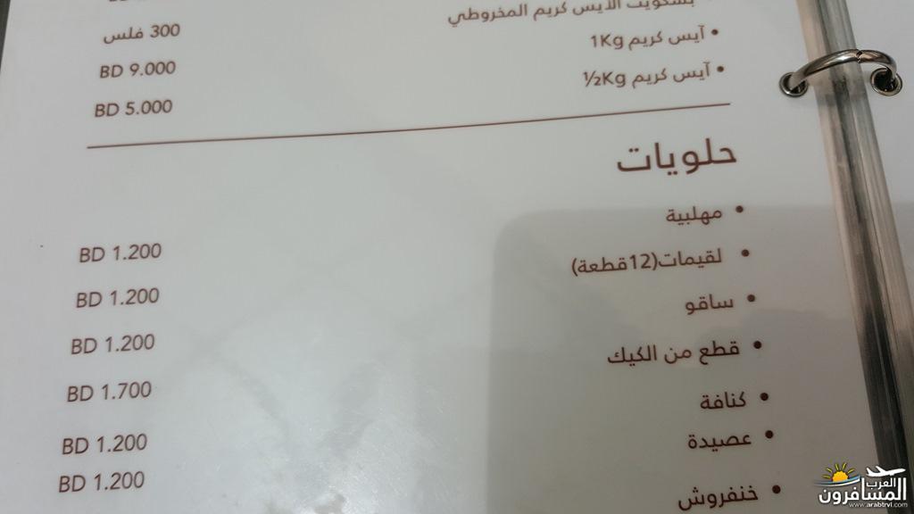 680600 المسافرون العرب منتجع وسبا إليت
