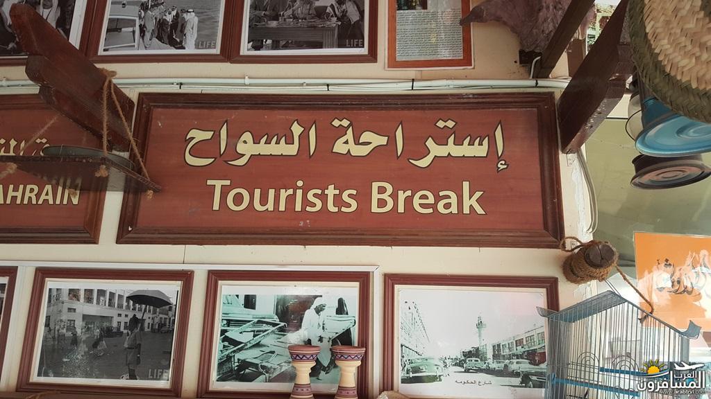 680682 المسافرون العرب منتجع وسبا إليت