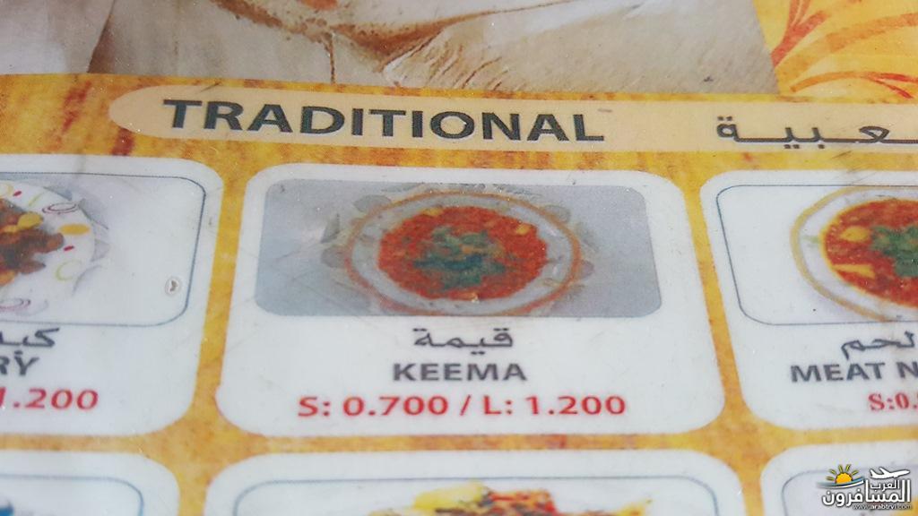 680690 المسافرون العرب منتجع وسبا إليت