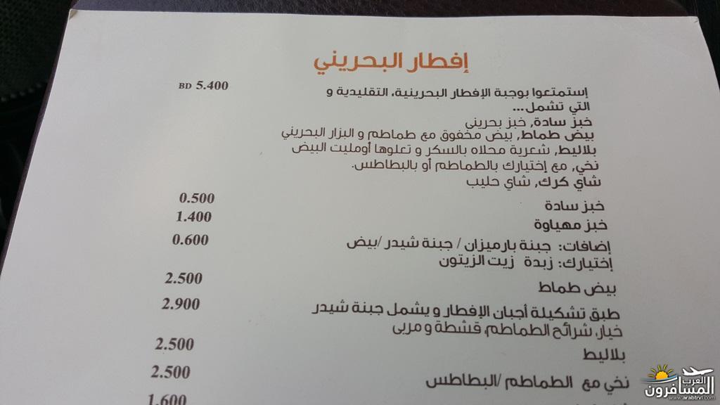 arabtrvl1503533007894.jpg