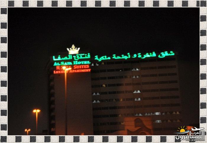 arabtrvl1455455714557.jpg