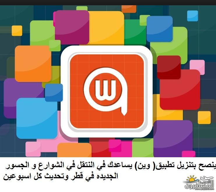 arabtrvl15116931653.jpg
