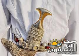 arabtrvl1453269629357.jpg
