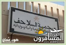 arabtrvl1453791186768.jpg