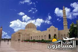 أهم المدن في التاريخ العُماني-683973