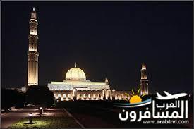 أهم المدن في التاريخ العُماني-683974