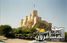 أهم المدن في التاريخ العُماني-683987