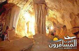 arabtrvl1452402999261.jpg