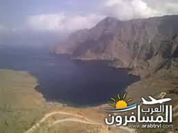 arabtrvl1452402404421.jpg