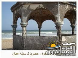 أهم المدن في التاريخ العُماني-684003