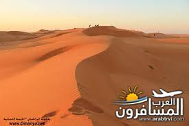 arabtrvl1452519103441.jpg