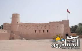 أهم المدن في التاريخ العُماني-684009
