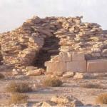 Umm-Al-Nar-150x150.jpg