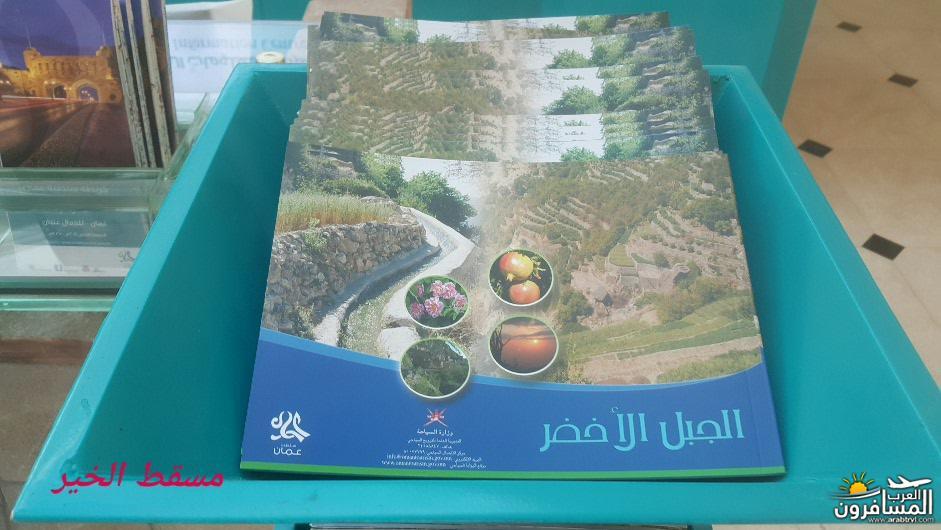 arabtrvl1449337270766.jpg