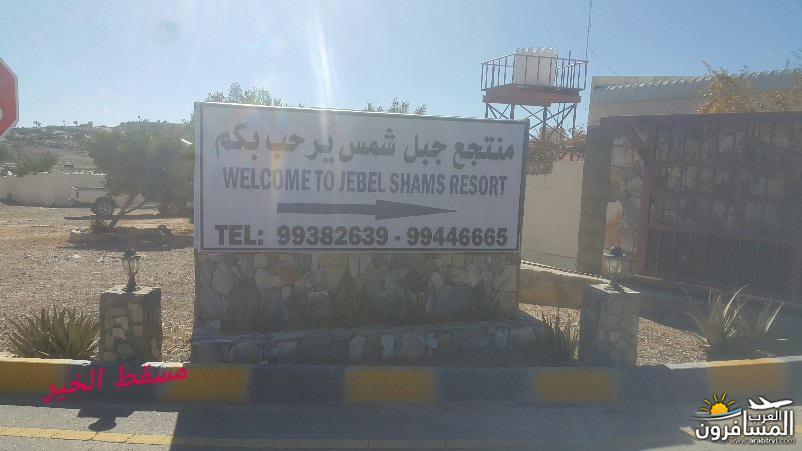arabtrvl1450164448292.jpg