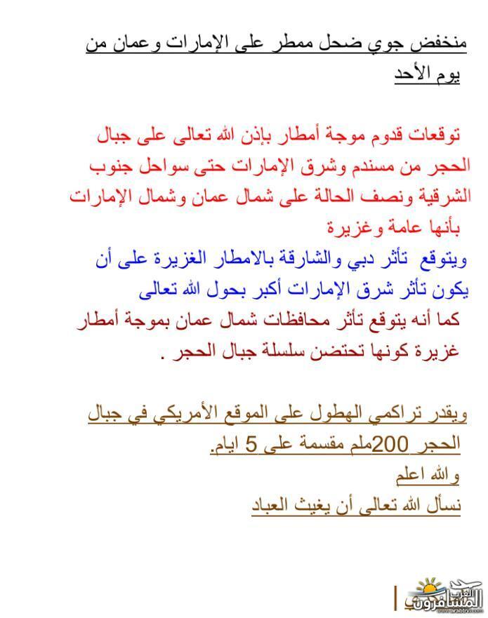 arabtrvl1457175760113.jpg