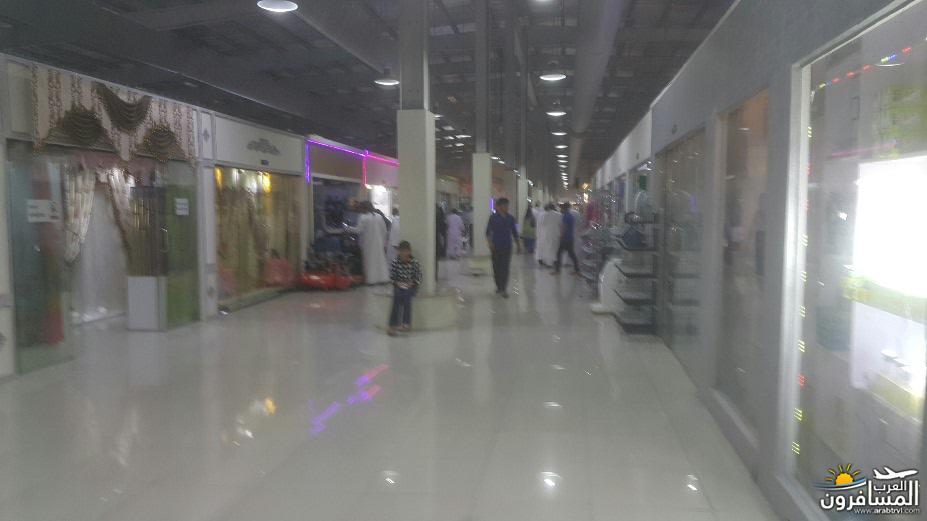 arabtrvl1452366961544.jpg