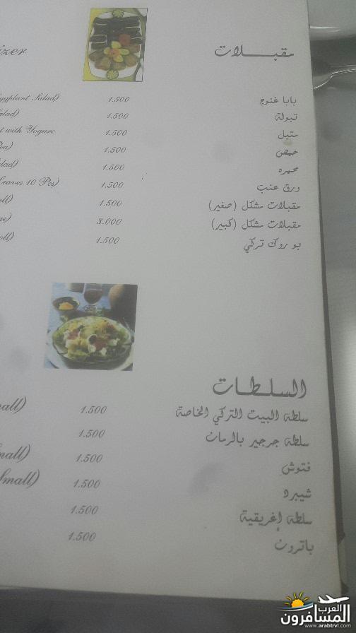 arabtrvl1457863776544.jpg