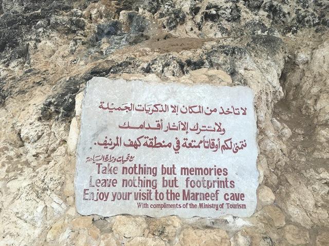685339 المسافرون العرب زيارة صلالة
