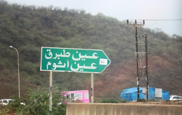 685351 المسافرون العرب زيارة صلالة