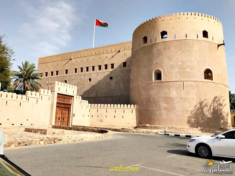 685429 المسافرون العرب ولاية نزوى
