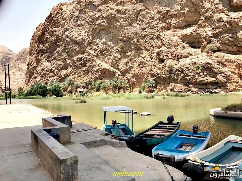 685432 المسافرون العرب ولاية نزوى