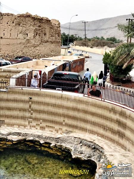 685443 المسافرون العرب ولاية نزوى