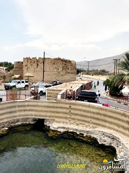 685444 المسافرون العرب ولاية نزوى