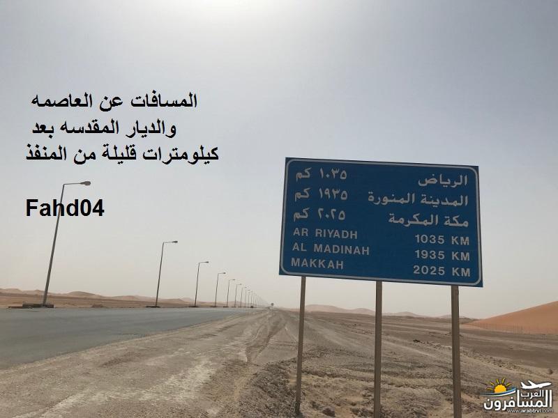 685536 المسافرون العرب طريق يربط المملكة العربية السعودية بــ سلطنة عمان