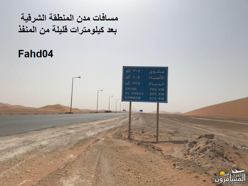 685537 المسافرون العرب طريق يربط المملكة العربية السعودية بــ سلطنة عمان