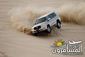 arabtrvl1462370515681.jpg