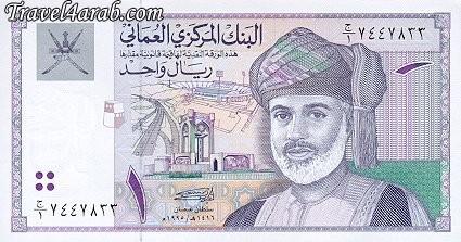 صورة علم و شعار سـلـطـنــة عـمــان 685732 المسافرون العرب