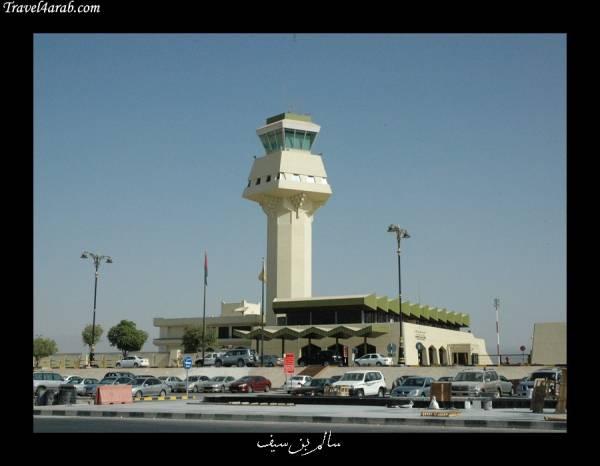 صورة علم و شعار سـلـطـنــة عـمــان 685734 المسافرون العرب