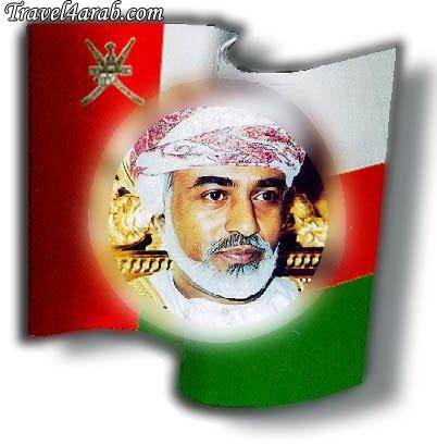 صورة علم و شعار سـلـطـنــة عـمــان 685758 المسافرون العرب