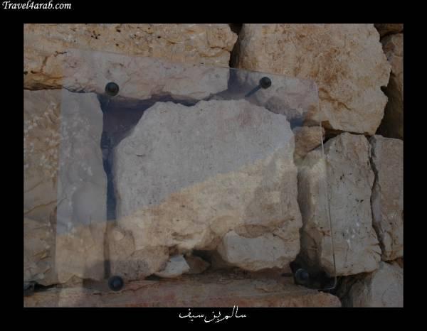 صورة علم و شعار سـلـطـنــة عـمــان 685791 المسافرون العرب