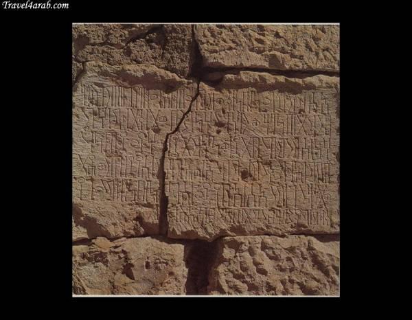 صورة علم و شعار سـلـطـنــة عـمــان 685792 المسافرون العرب
