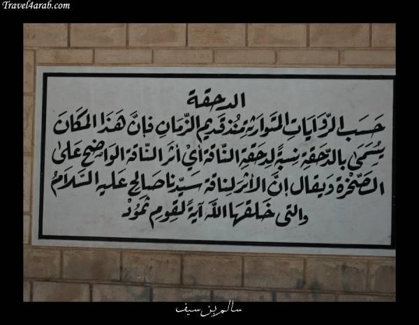 صورة علم و شعار سـلـطـنــة عـمــان 685831 المسافرون العرب