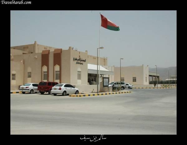 صورة علم و شعار سـلـطـنــة عـمــان 685850 المسافرون العرب