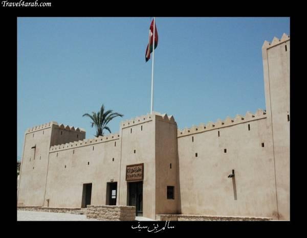 صورة علم و شعار سـلـطـنــة عـمــان 685906 المسافرون العرب