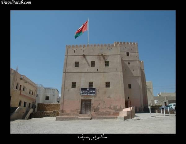 صورة علم و شعار سـلـطـنــة عـمــان 685934 المسافرون العرب